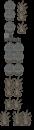 Tileset: Dark Forest