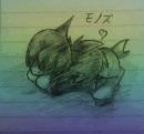 Schlafendes Monozu