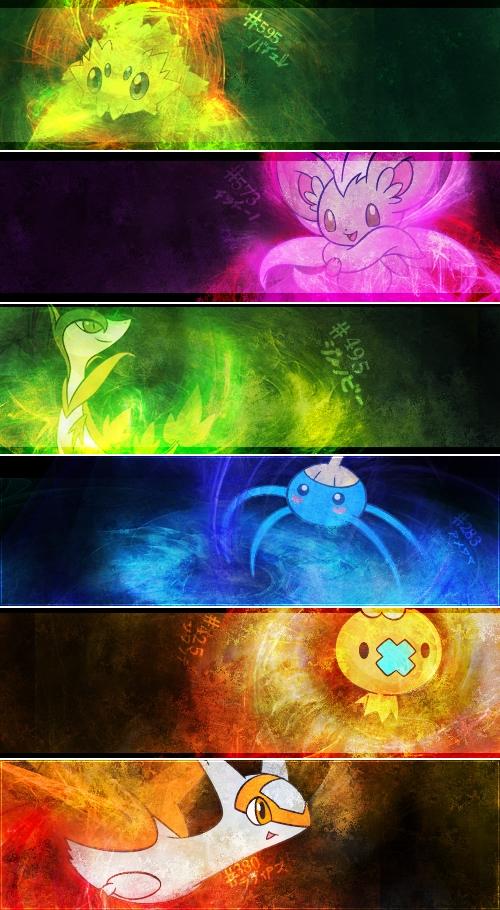 Pokémon-Fanart: Banner~