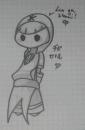 Chibi Satoru