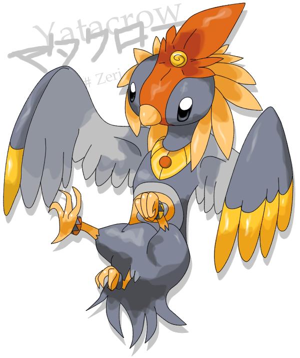 Pokémon-Zeichnung: Yatakra Artwork
