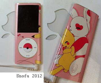 Pokémon-Fanart: Pokemon iPod <: