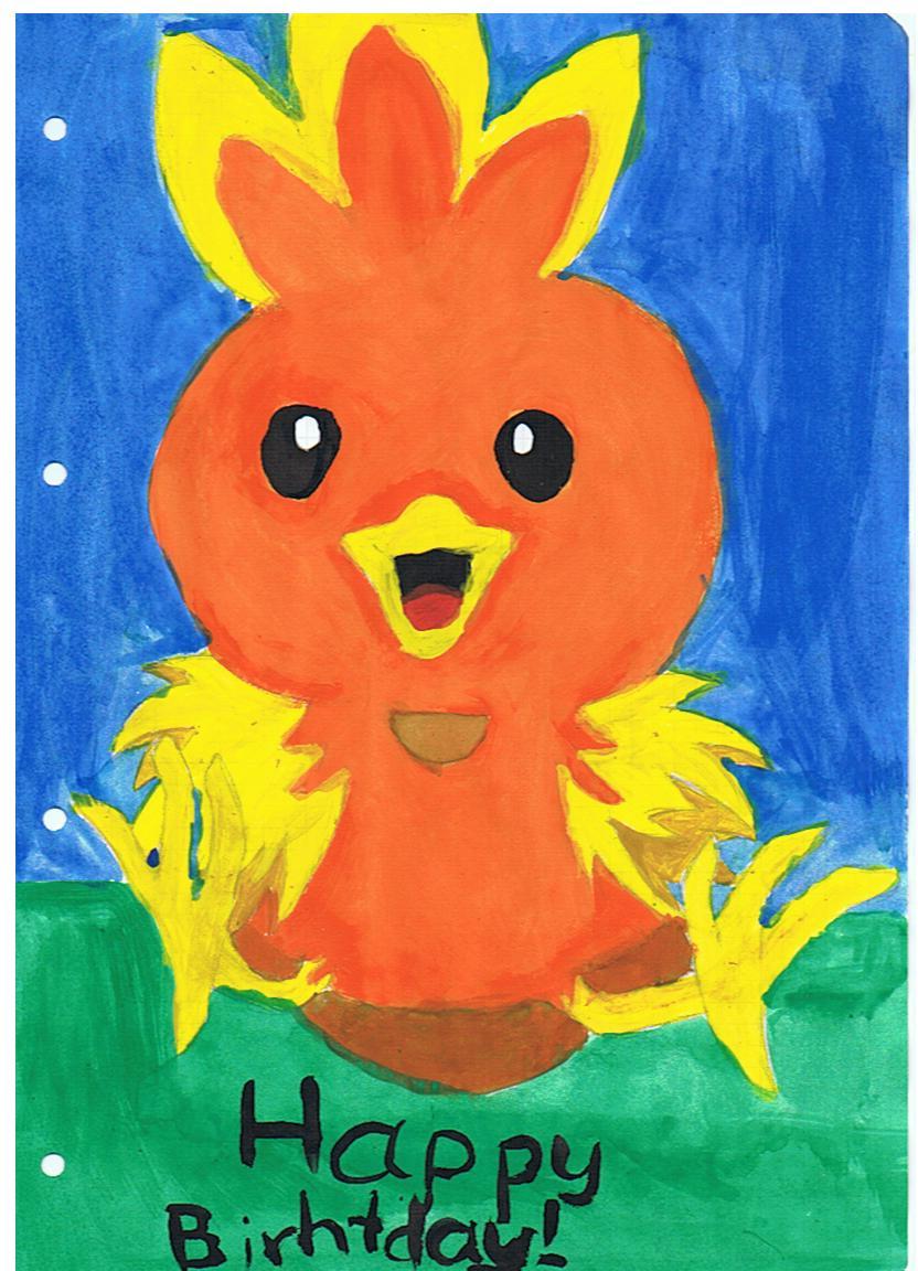 Pokémon-Zeichnung: Einreichung 13828