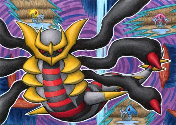 Pokémon-Zeichnung: Zerrwelt