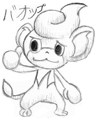 Pokémon-Zeichnung: Alles klar, Bro? xD