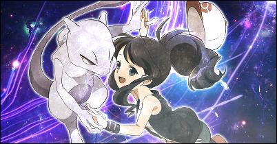 Pokémon-Fanart: GFX-WB!