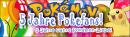 Version 2 vom Pokefans- Geburstags Banner
