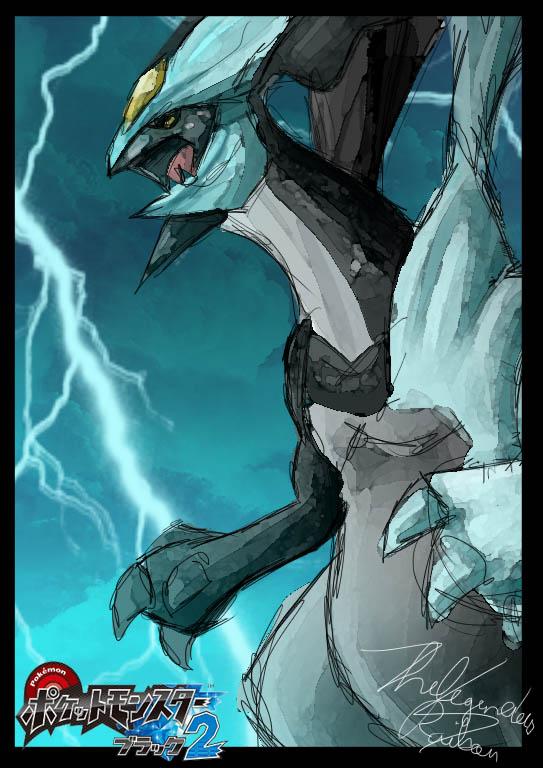 Pokémon-Zeichnung: Black Kyurem