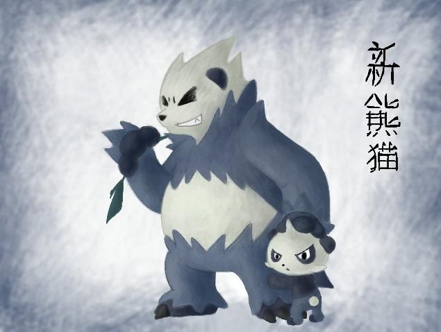 Pokémon-Zeichnung: Neuer Panda..