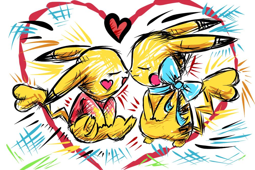 Pokémon-Zeichnung: Pikachuu <3
