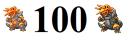 Einreichung Nr. 100