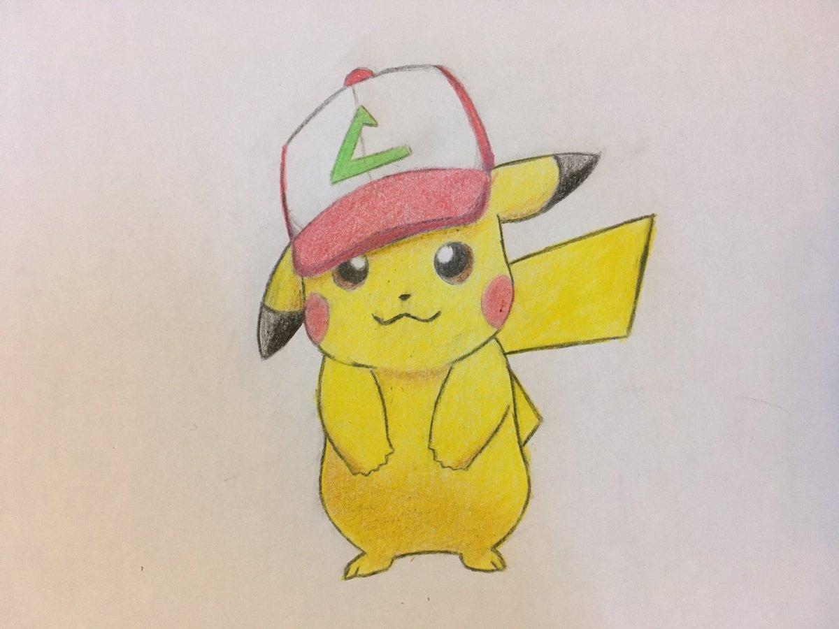 Pokémon-Zeichnung: Ash Pikachu