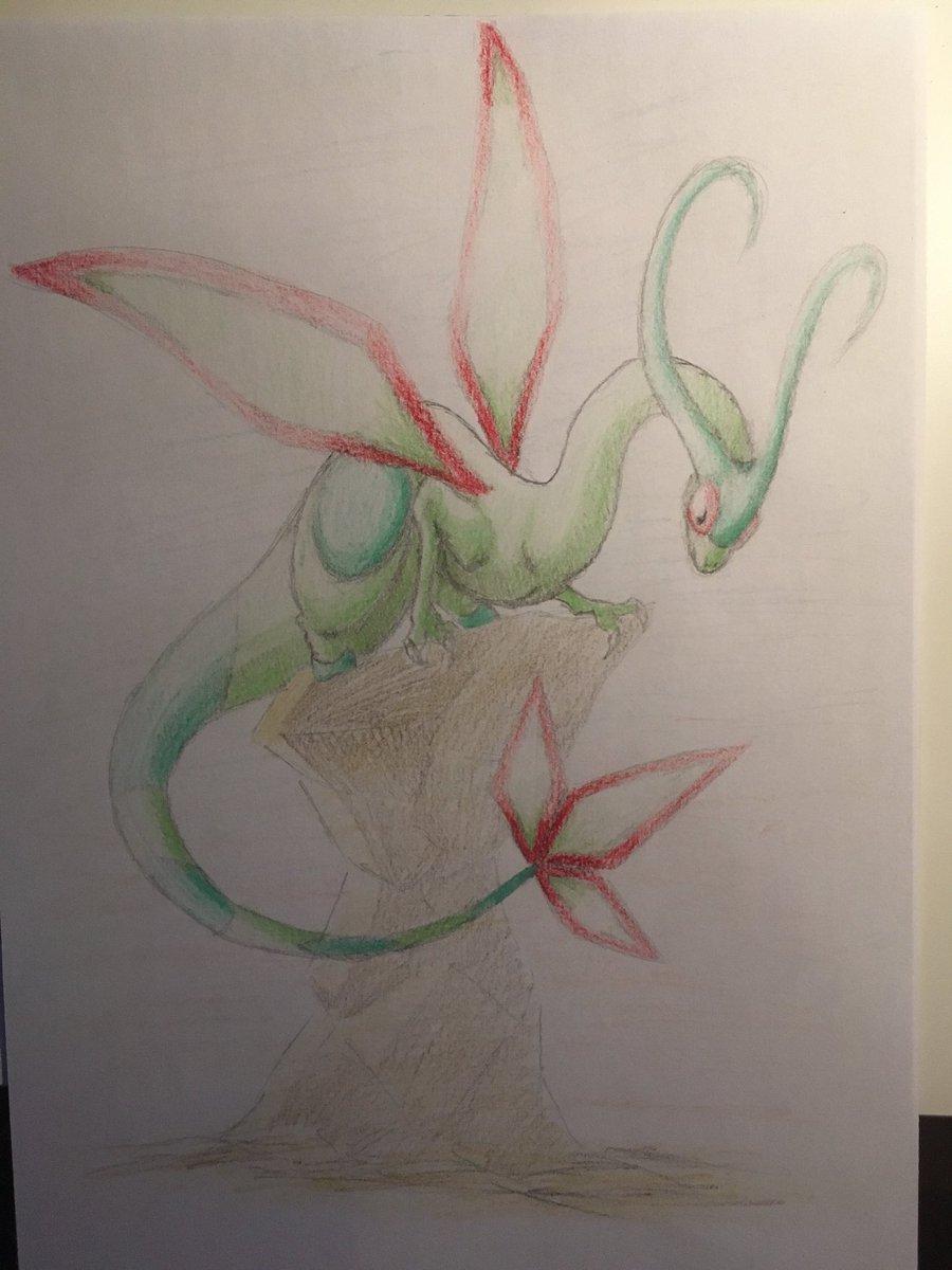 Pokémon-Zeichnung: Libelldra
