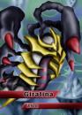 Amiibo-Giratina