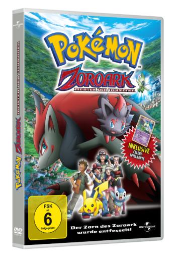 Das DVD-Cover