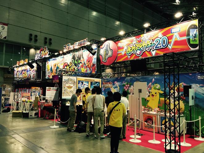 Hobby Fair