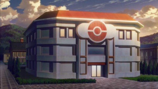Das Pokémon Center von Vertania City