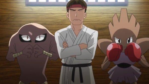 Das Karate Dojo