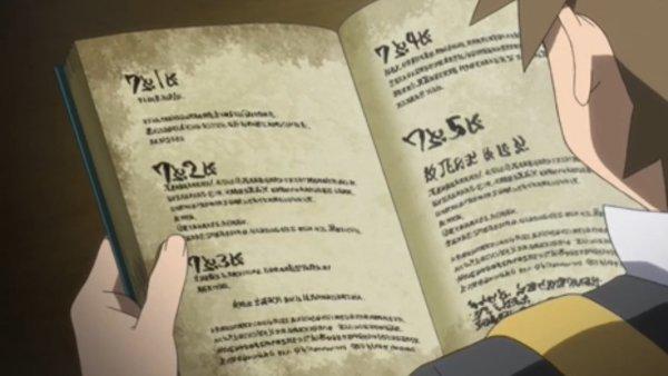 In einem Tagebuch erfährt Rot von einem neu entdeckten Pokémon