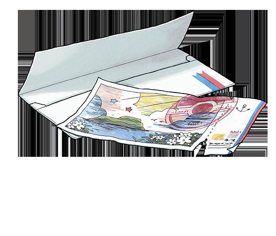 Artwork des Äon-Tickets