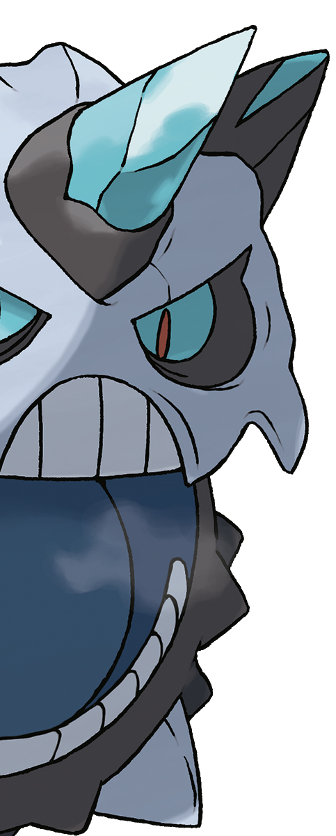 http://files.pokefans.net/images/rs2/artworks/firnontor-mega-ausschnitt.png