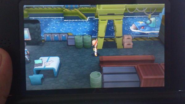 Neuer ORAS Screenshot
