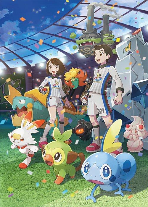 pokemon schwert und schild neue pokemon