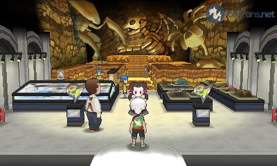Arena von Metarost City
