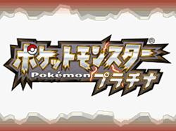 Bild aus Pokémon Platin (1)