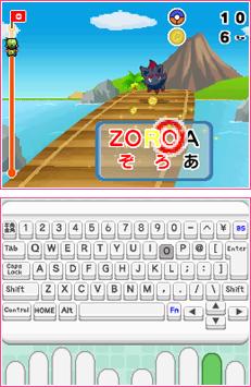 Screenshot #1 aus Battle & Get! Pokémon Typing