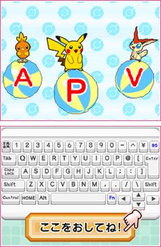 Screenshot #2 aus Battle & Get! Pokémon Typing