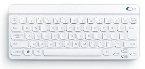 Tastatur für das Pokémon-Spiel 'Battle & Get! Pokémon Typing DS'