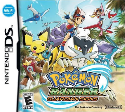 Pokemon Ranger: Guardian Signs (Boxart/Cover)