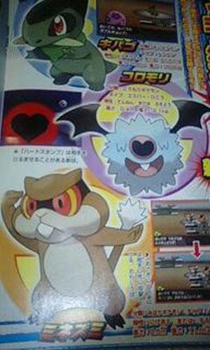 Scans aus CoroCoro - Informationen zu Pokémon Schwarz/Weiß