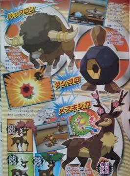 Neue Pokémon aus Pokémon Schwarz und Weiß - 1