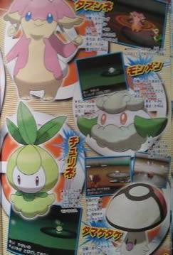 Neue Pokémon aus Pokémon Schwarz und Weiß - 2