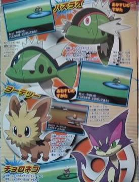 Neue Pokémon aus Pokémon Schwarz und Weiß - 3