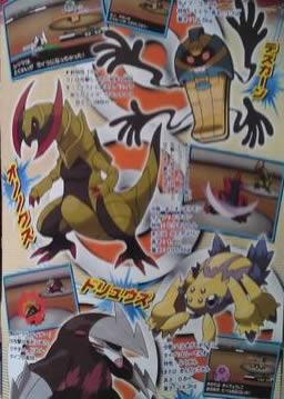 Neue Pokémon aus Pokémon Schwarz und Weiß - 4