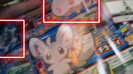 Neue Pokémon Schwarz/Weiß in der Juli-Ausgabe von CoroCoro