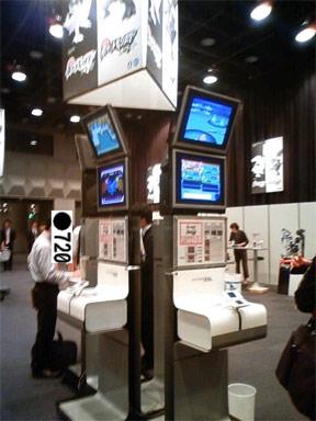 Vorführung von Pokémon Schwarz/Weiß in Japan