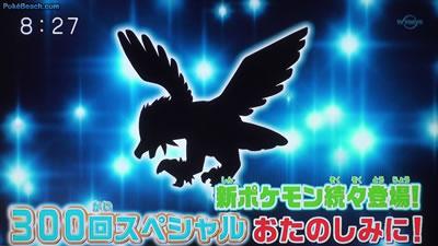 Silhouette eines Flug-Pokémons aus Schwarz/Weiß