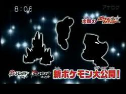 Silhouetten von drei neuen Pokémon aus Schwarz und Weiß: Gigaiasu, Mamanboo und ein unbekanntes Pokémon