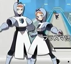 Team Plasma - die Fieslinge aus Pokémon Schwarz-Weiß