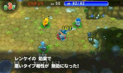 Das gegnerische Pokémon Golbit wird umzingelt