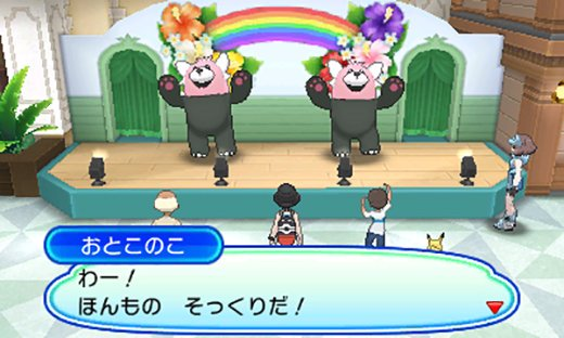 Screenshot aus Pokémon Ultrasonne und Ultramond