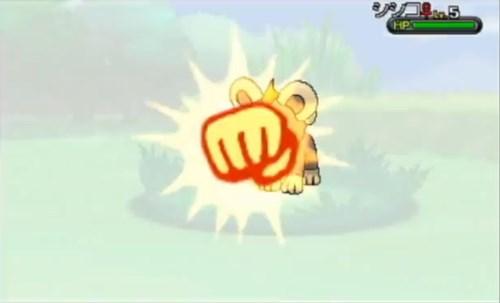 Die neue Attacke Glow Punch