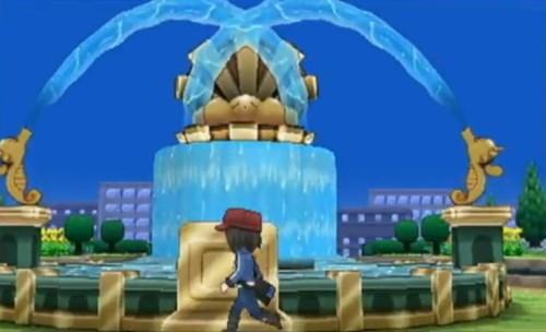 Ein Brunnen mit Seeper und Perlu