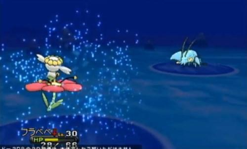 Scampisto und Flabebe in einem möglichen Unterwasserkampf