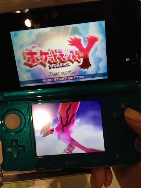 ...Pokémon Y Titelbildschirm.