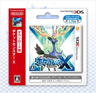 Pokémon X Downloadkarte